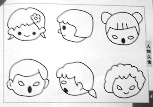 表情 人物头像简笔画 卡通人物头像简笔画 动漫人物头像简笔画 中国图片资源网 表情