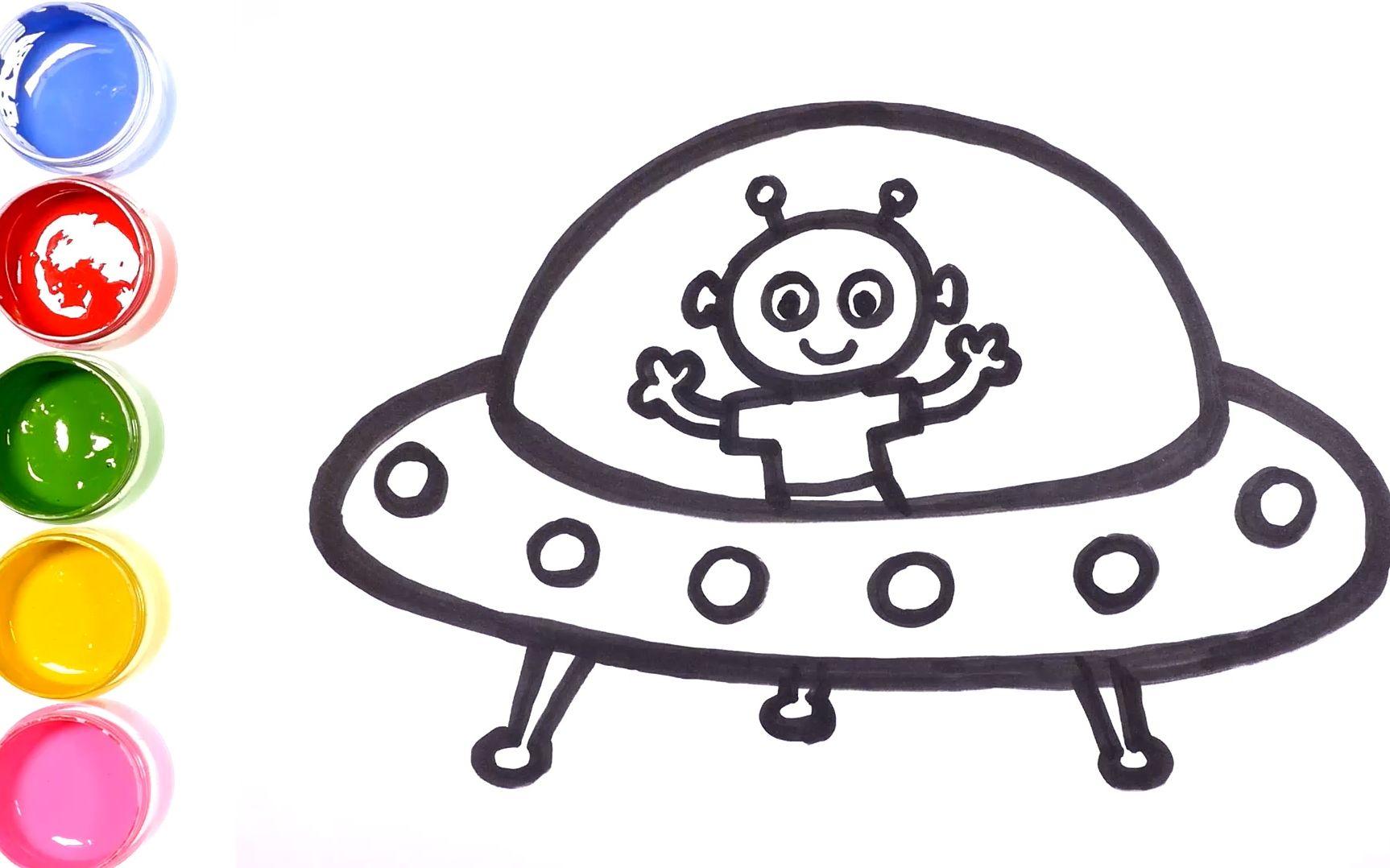 表情 简笔画太空飞船 教你画UFO 外星人 星球和机器人大白 学画画 哔哩哔哩 ゜ ゜ つロ 干杯 bilibili 表情