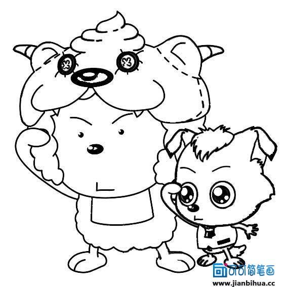 表情 简笔画懒羊羊和小灰灰 可可 表情