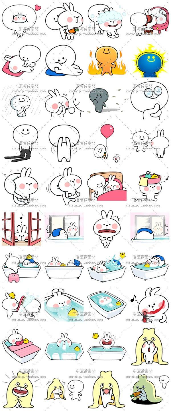 卡通可爱萌兔子头像日记手账QQ微信聊天line表情贴纸图片素材 淘宝
