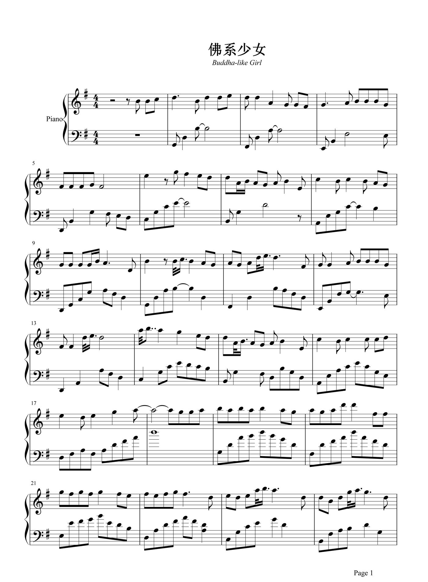 表情 佛系少女 钢琴谱冯提莫手势舞,甜蜜来袭,恋爱的味道 琴艺谱 表情
