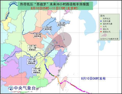 表情 一周旅游天气提示华东等地有强降雨天气开启京郊避暑游 新浪天气预报 表情