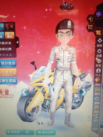 表情 QQ飞车魔术师搭配什么衣服,裤子,表情,发饰 要名字,价钱,
