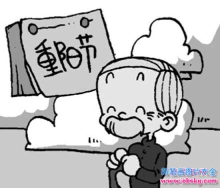表情 怎么画重阳节节日简笔画的教程 重阳节简笔画 儿童简笔画图片大