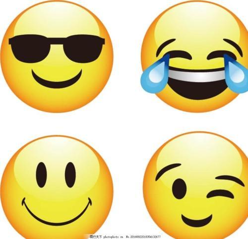 表情 qq表情笑 搞笑qq表情 最新版qq表情大全解释 qq表情含义图解 西西下载网 表情