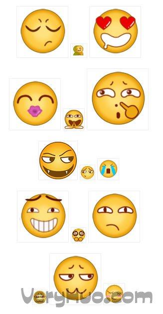 表情 你画我猜表情包 你画我猜QQ表情包下载 最火软件站 表情