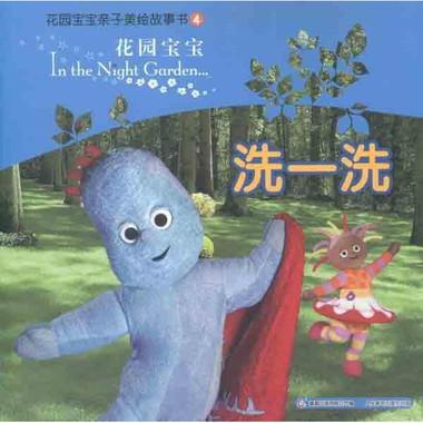表情 qq整套花园宝宝表情包 花园宝宝表情包 花园宝宝表情包动态 花园宝宝图片  表情