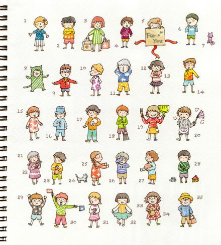 表情 手绘日记简单小图案,手绘日记,手绘日记插画,韩国手绘日记简笔画,可爱  表情