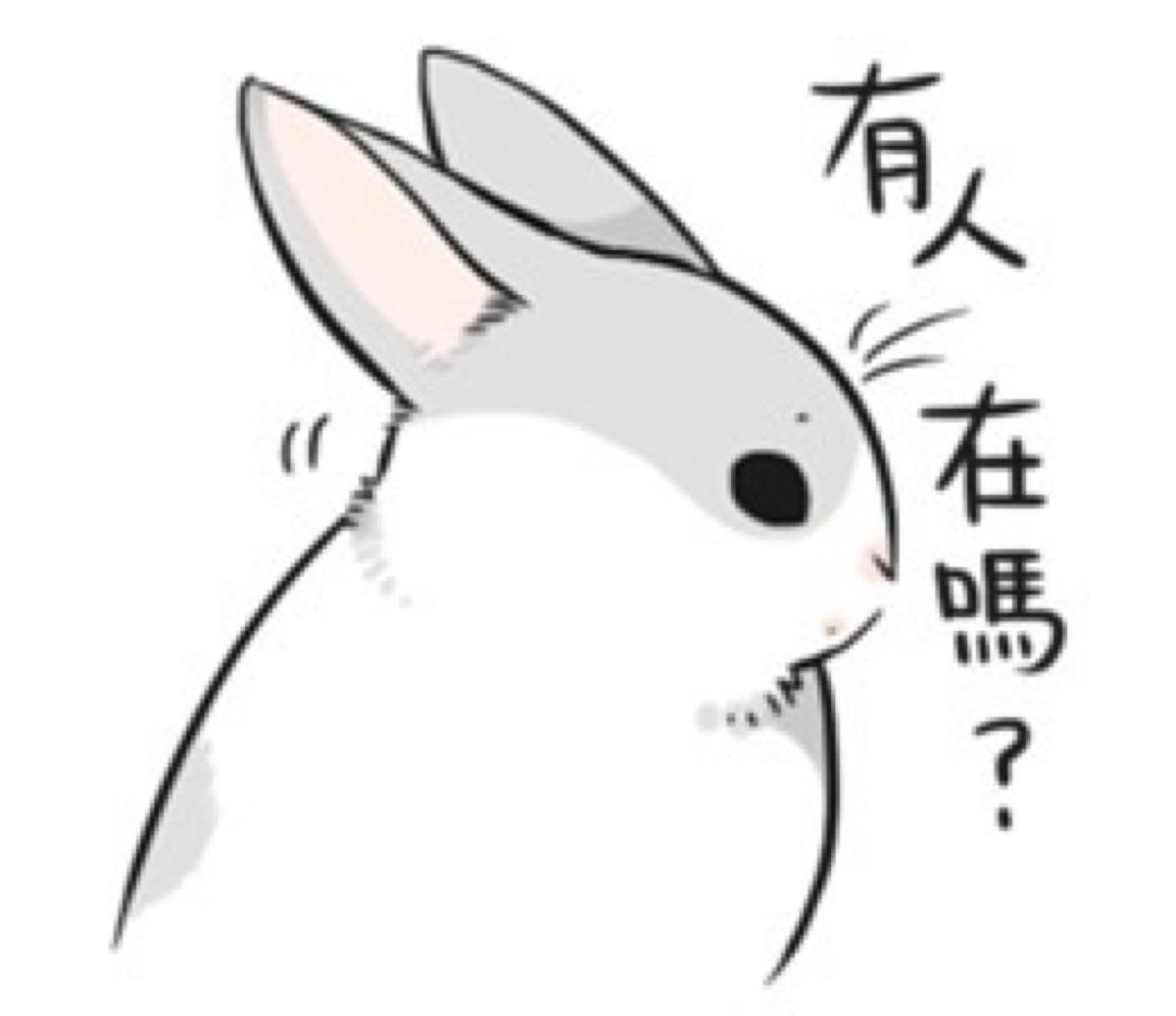表情 q版动物简笔画图片 q版动物简笔画图片下载 表情