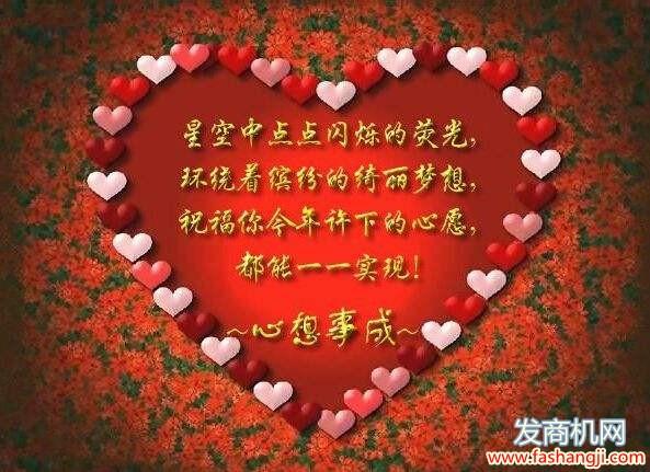 表情 生日快乐祝福语200字图片展示 生日快乐祝福语200字相关图片下载 表情图片