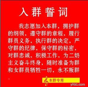 表情 QQ群欢迎新人 向群员打招呼 问候群里的人 第11页 手机表情党