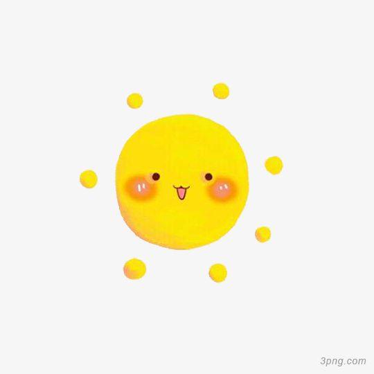 表情 手绘可爱带表情小太阳png素材透明免抠图片 卡通手绘 三元素3png.com 表情图片