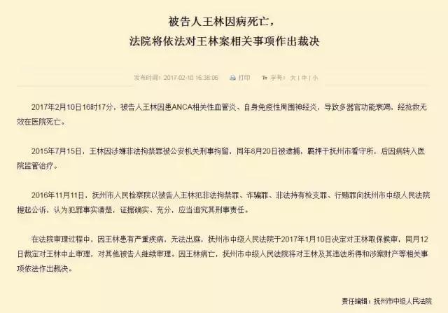 失踪人口死亡证明_表8 因灾死亡(含失踪)人口-民政部发布2011年社会服务发展统
