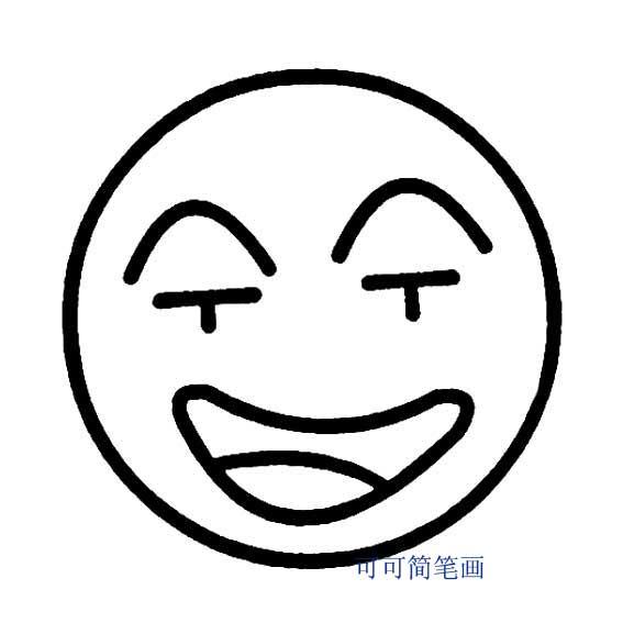 表情 坏笑表情简笔画 可可简笔画 表情