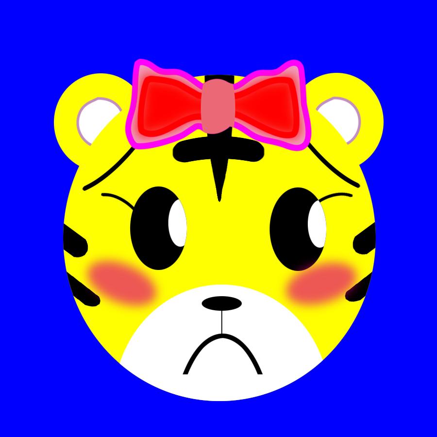 虎表情超萌巧虎QQ头像 职内网 职业人士最喜爱的社交网 表情