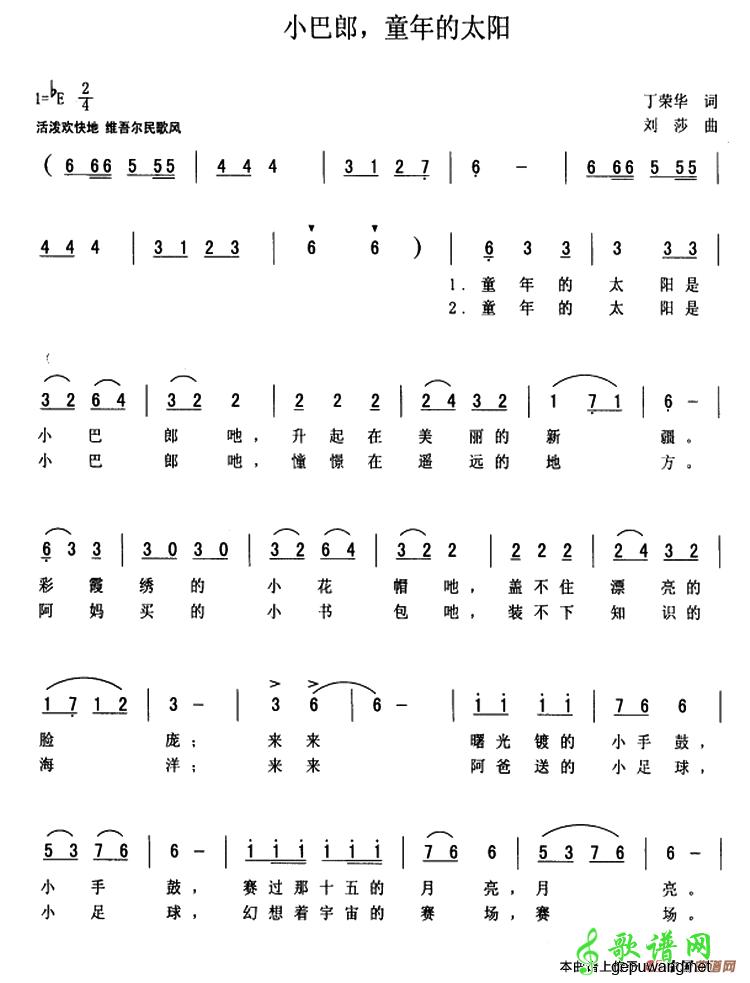 粉刷匠钢琴谱简单