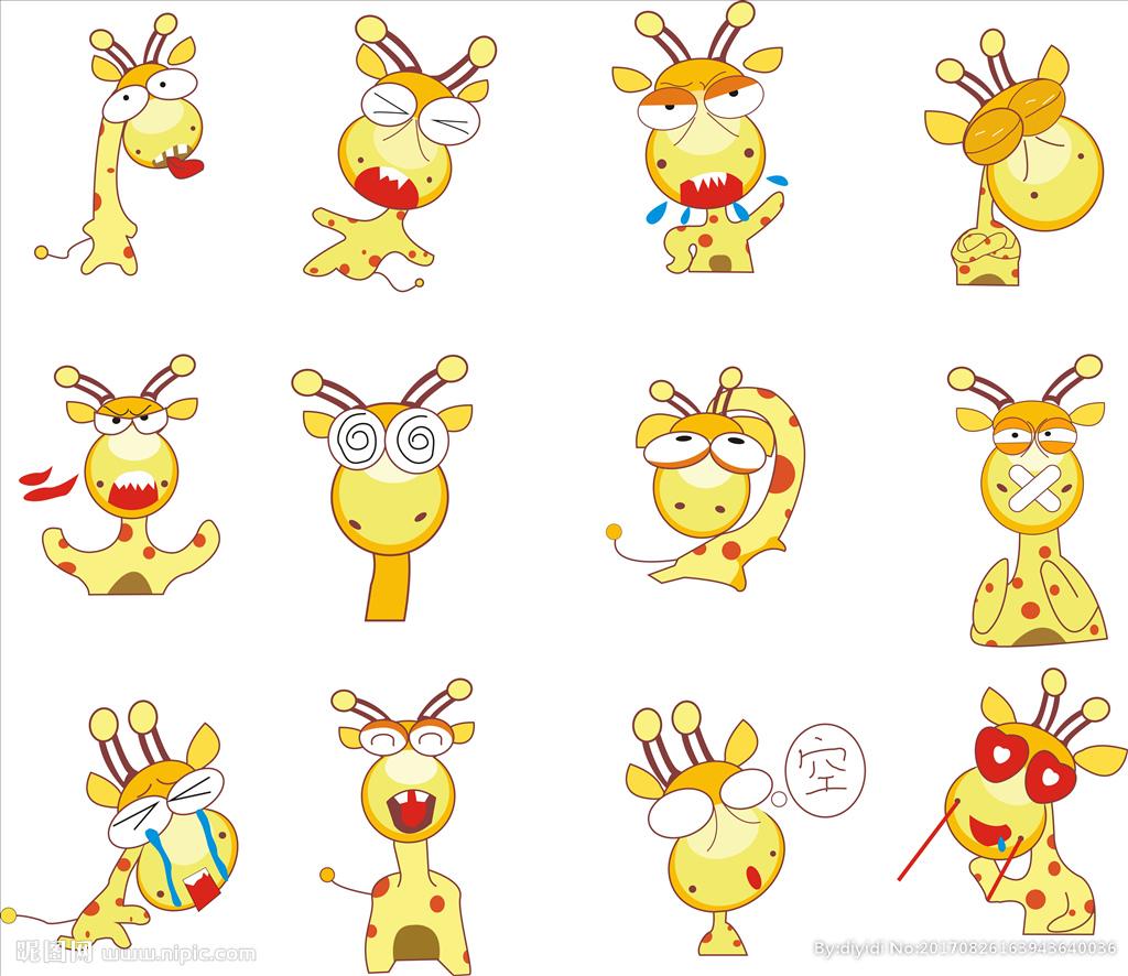 表情 动画卡通表情表情意思啥笔芯表情 表情包之园 表情