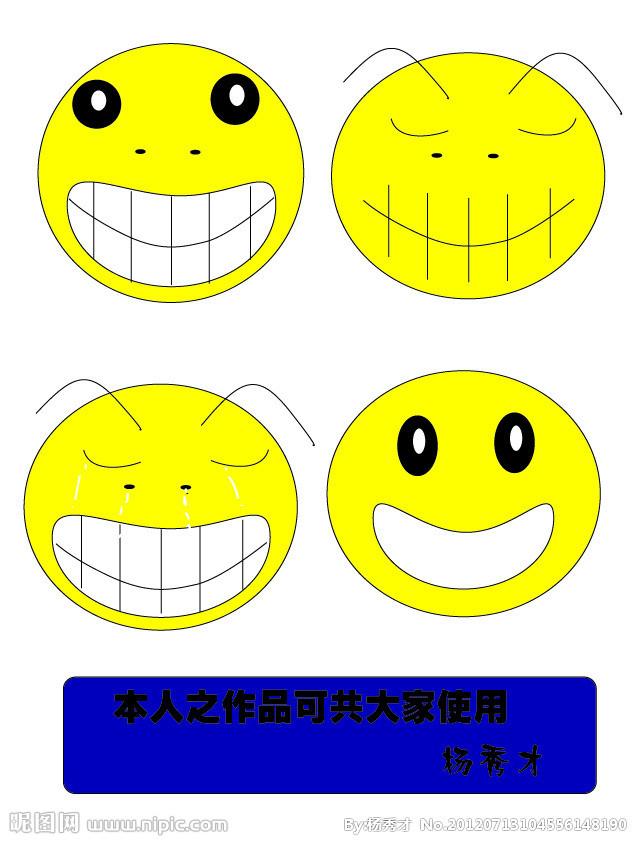 原表情图,表情图猜成语答案娱乐资讯潮流网手机版 表情
