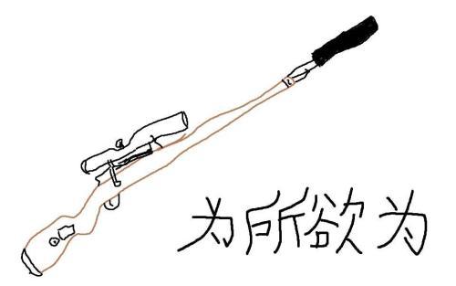 表情 98k葫芦丝简谱数字 卡农简谱 答案葫芦丝简谱 学猫叫葫芦丝简谱