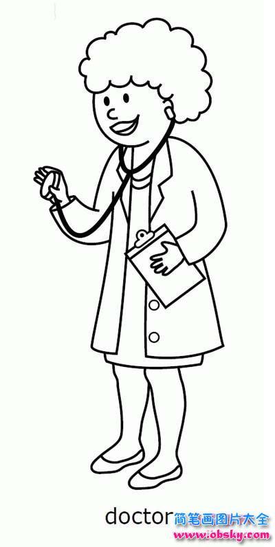 表情 漂亮的女医生全身简笔画图片 医生 儿童简笔画图片大全 表情