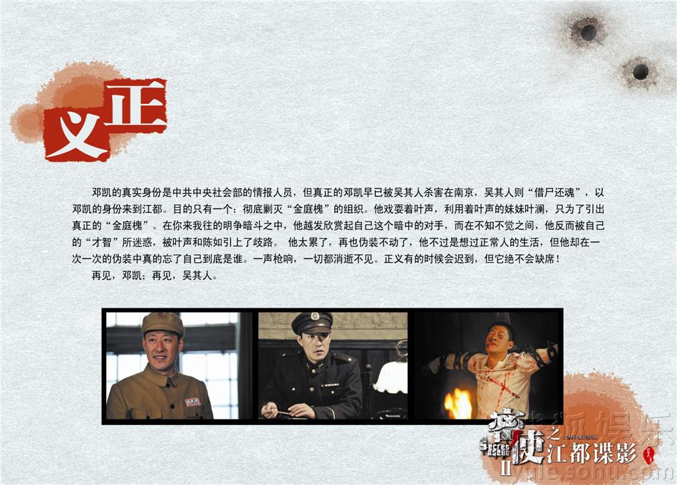 画心横笛曲谱-搜狐娱乐讯 由大唐辉煌出品,于震、刘钧、颜丹晨主演的谍战大剧《密