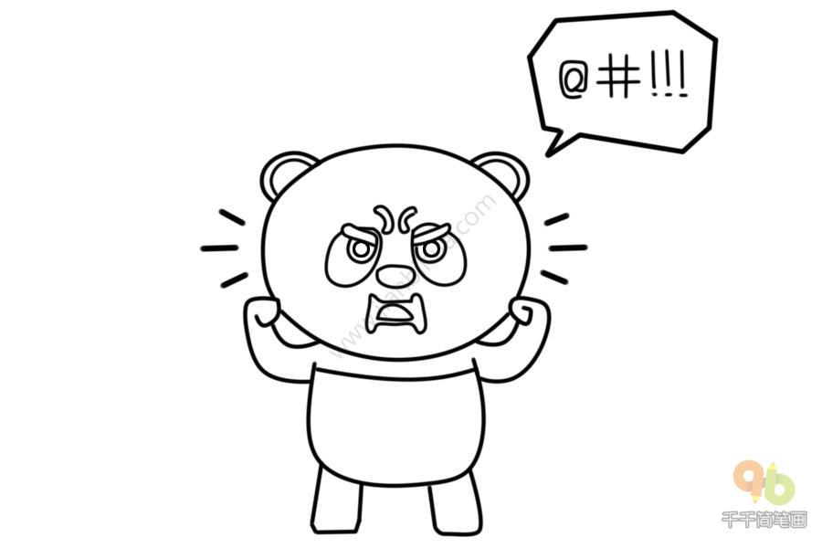 表情 生气的熊猫表情包千千简笔画人人都能轻松画简笔画图片大全教程