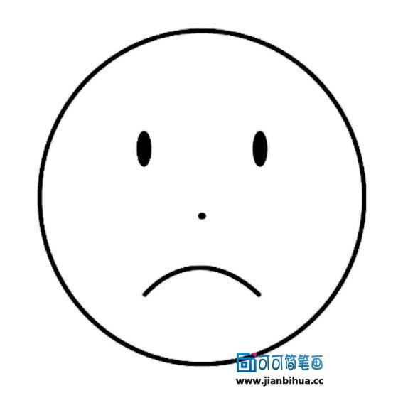 表情 q版简笔画开心表情 q版简笔画开心表情分享展示 表情