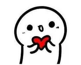 表情 给你一颗糖 qq空间爱情留言配图 骆糖韦如夏 一颗糖 搜美网 表情