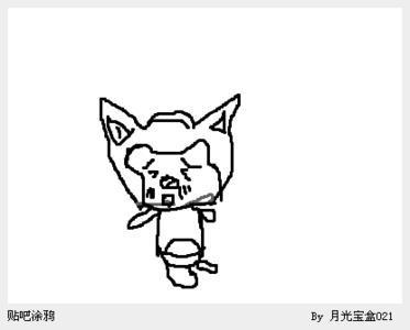表情 简笔画qq表情包 小猫简笔画 表情包制作 比心表情包 男人喔 表情