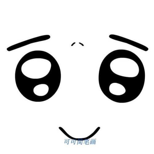 表情 萌表情简笔画 50种萌表情简笔画 表情简笔画 萌表情 奇奇下载网