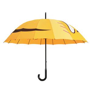 brella 蕉下小黑伞创意滑稽雨伞折叠晴雨两用学生表情包遮阳伞防