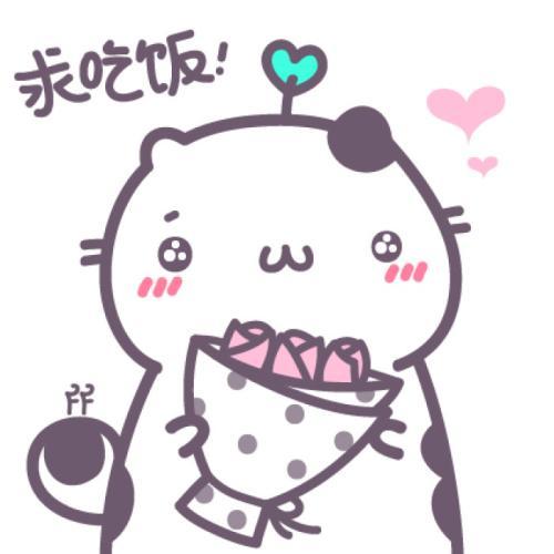 求吃饭!-表情 动漫萌物简笔画 动漫人物简笔画少女 动漫人物图片简笔
