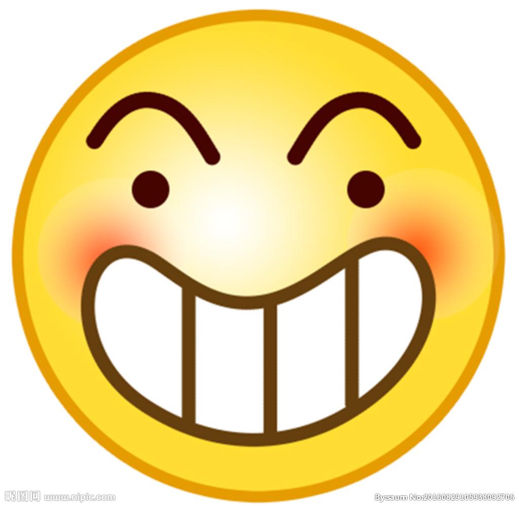 表情 赞图片大全表情字图片点表情带qq暴走动画骂人斗图 表情包之园 表情