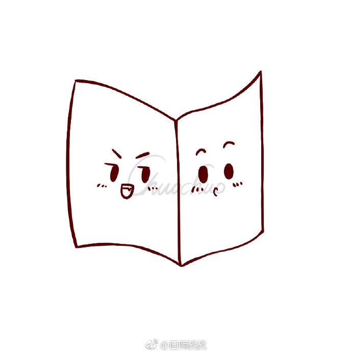 表情 可爱的表情绘图本简笔画 学习用品 千千简笔画 表情