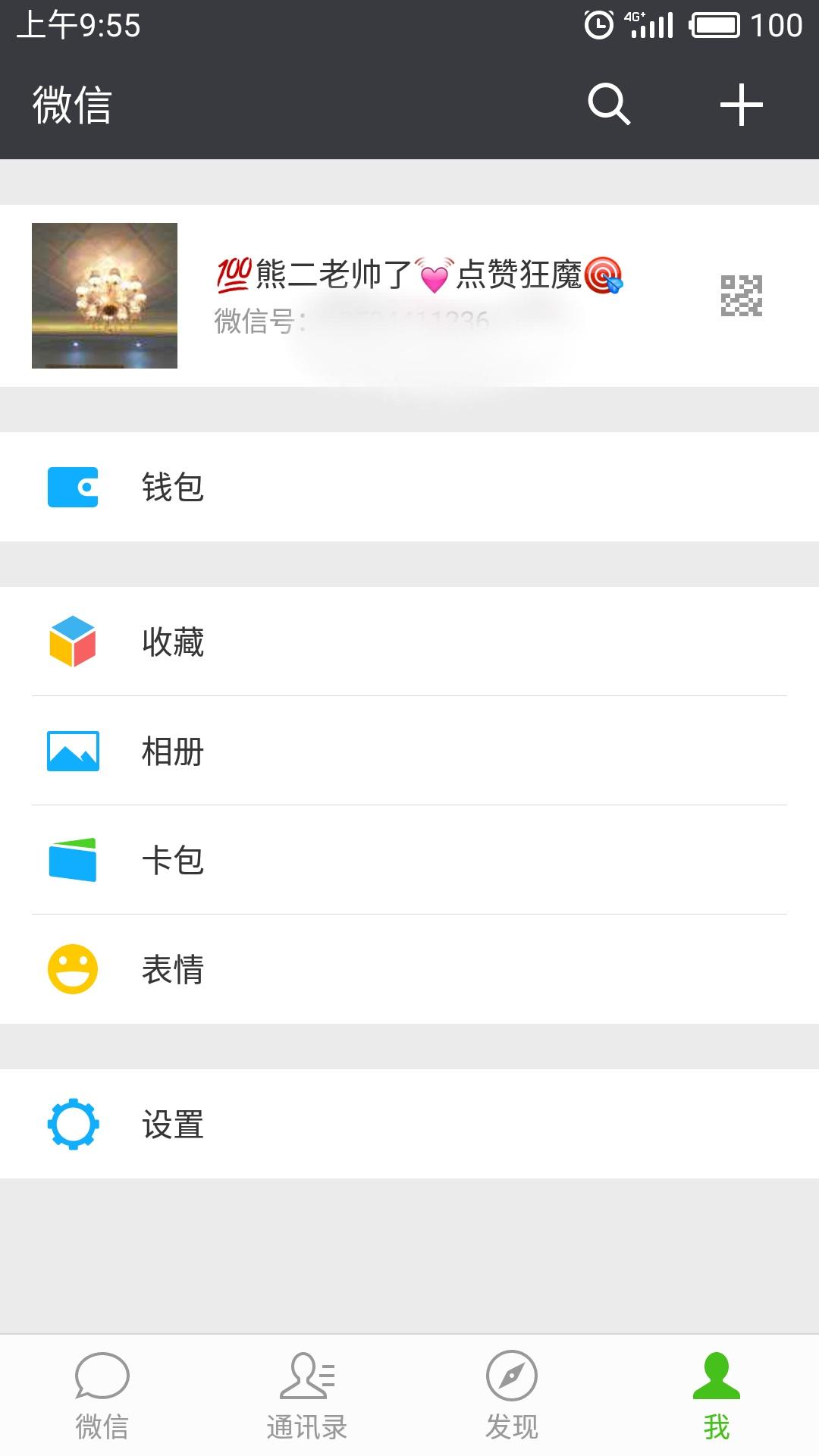 微信网名符号图案集锦_好听的网名