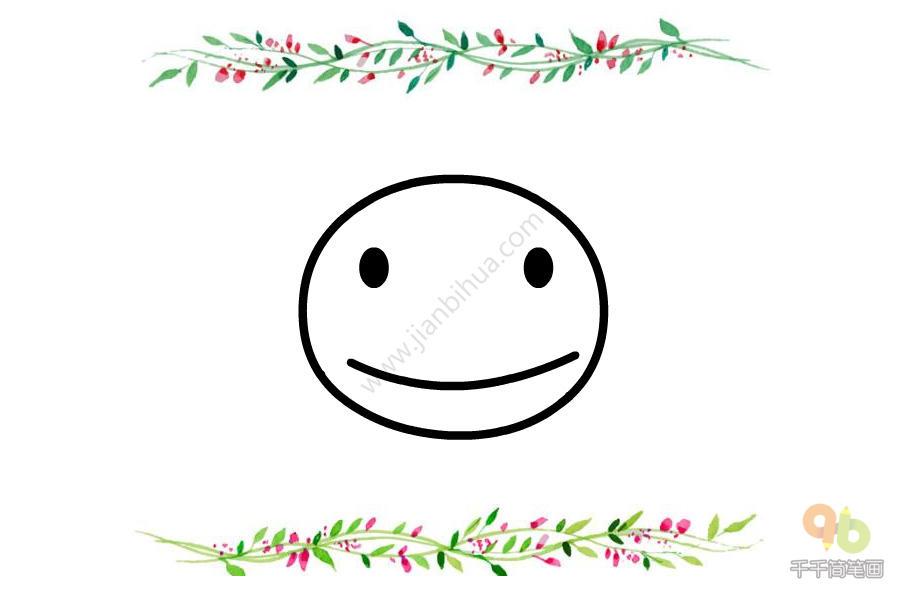 表情 鲨鱼表情包简笔画的画法简笔画大全千千简笔画图片教程 表情