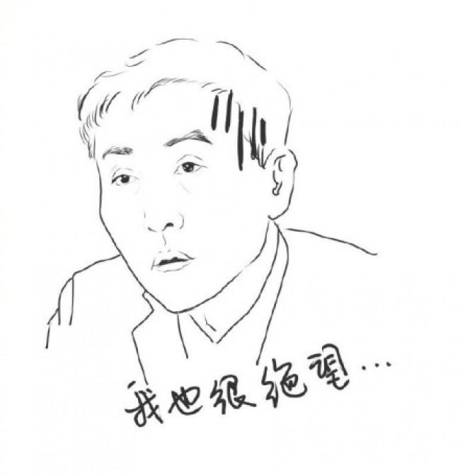 表情 达康书记表情包手绘版简笔画图片人民的名义达康书记的简单画法 图片  表情