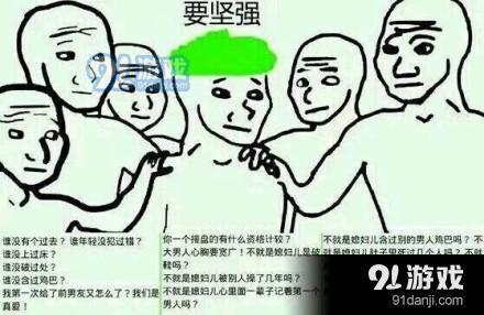 表情 要坚强绿帽子搞笑图 图片大全 表情图片