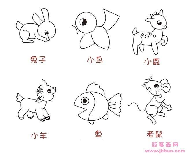 表情 儿童动物简笔画大全 6种 简笔画网 表情