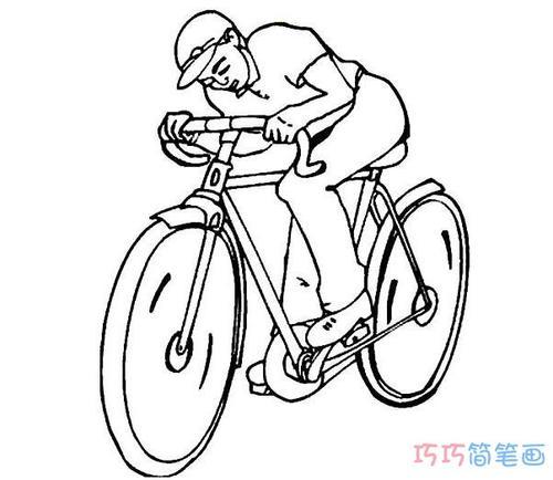 表情 侧面骑车简笔画 一个人骑自行车简笔画 小孩骑单车简笔画 骑  表情