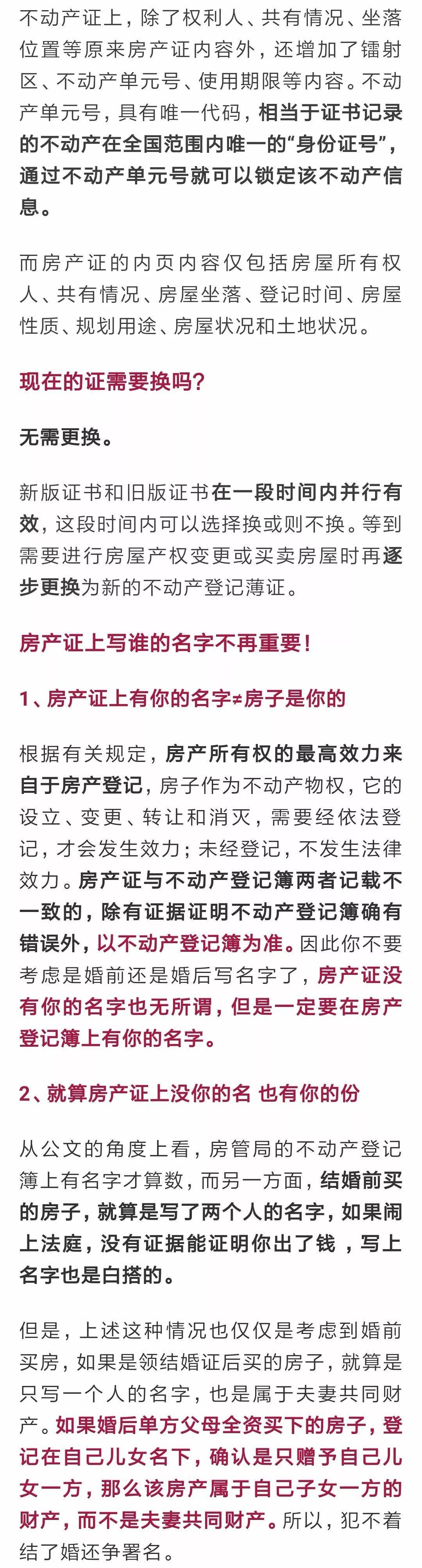 全国人口姓名测试_全国有多少人名字叫鲁青秀