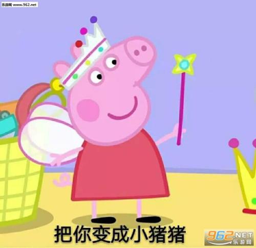 小猪佩奇涂色画打印 小猪佩奇第一季 小猪佩奇简笔画步骤  表情