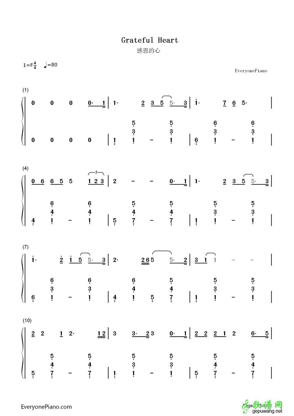 表情 感恩的心钢琴谱 欧阳菲菲 感恩的心钢琴简谱 2 歌谱网 表情