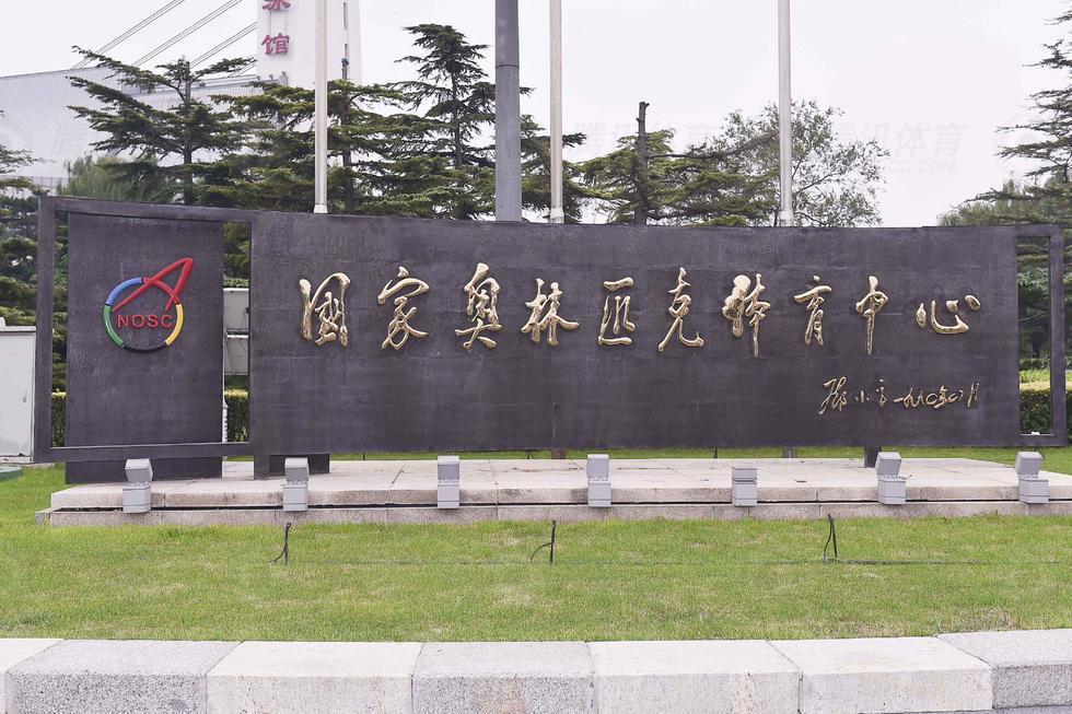 海上明月<李谷一>歌谱-腾讯体育9月11日北京讯(记者 张正)今天早晨在国家奥体中心,中国