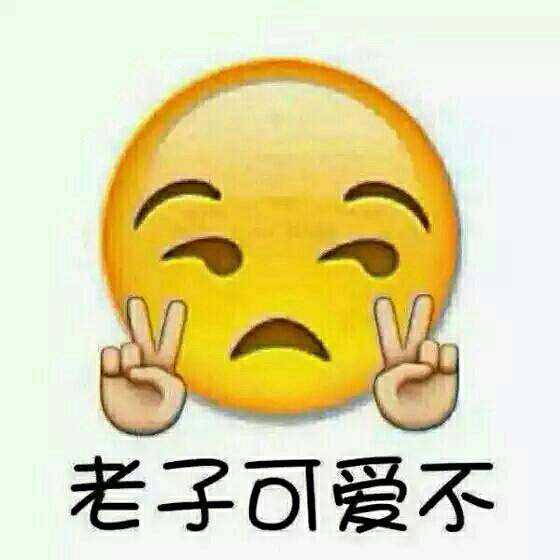 不知道QQ表情包名如何下载表情包