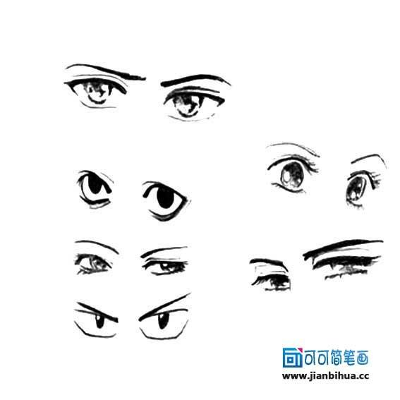 表情 面可可简笔画 www.jianbihua.cc 表情