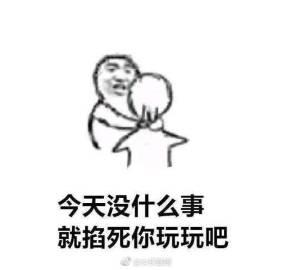 芦笋肉丝炒掐菜