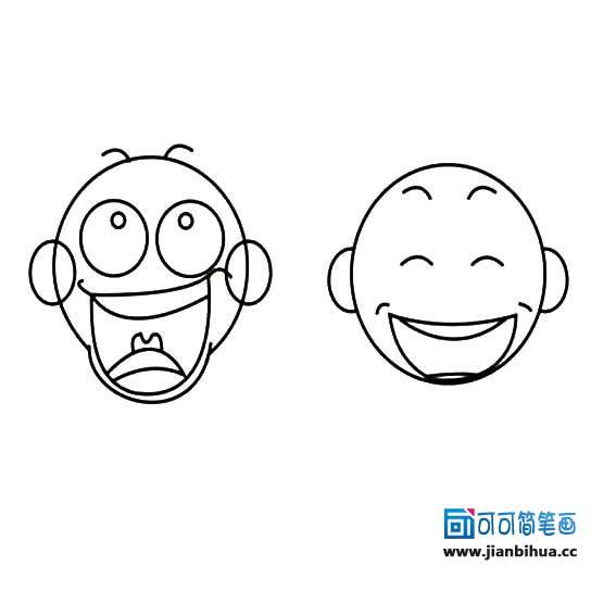表情 表情图片简笔画高兴 18张 表情图片 表白图片网 表情