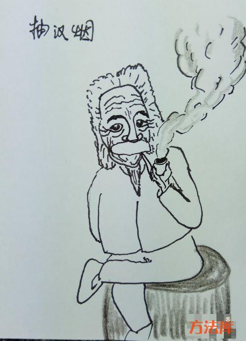 表情 如何画简笔画 抽旱烟的老翁 方法库 表情