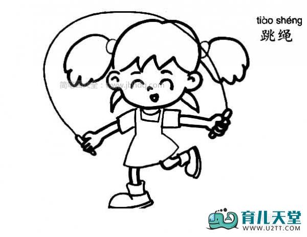 表情 卡通可爱女孩简笔画新闻,跳绳的小女孩简笔画 人物简笔画 育儿天堂 表情